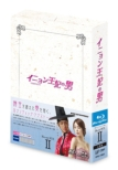 Queen In-hyun's Man Blu-ray BOX 2