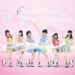 ��Rainbow (+DVD)[TYPE-A]