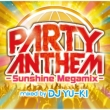 Party Anthem -Sunshine Megamix-Mixed By Dj Yu-Ki