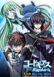Code Geass Lelouch Of The Rebellion 5.1ch Blu-Ray Box