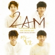 THE SECOND ALBUM ONE SPRING DAY -JAPAN SPECIAL EDITION-[First Press Limited Edition](CD+DVD)