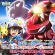 2013 Nen Gekijou Ban Pocket Monster Best Wishes[shinsoku No Genesect Mewtwo Kakusei]&Pikachu To