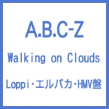 Walking on Clouds �yLoppi�E�G���p�J�EHMV�Ձz