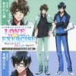 Love * Exercise Vol.2 -Anata No Diet Wo Ame To Muchi De Shidou Suru Cd-