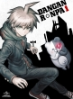 Danganronpa The Animation 1