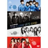 2012 SBS Kayou Daisaiten The Color of K-POP �@