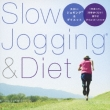 Raku Yase Diet Method[slow Jogging&Diet] Mental Physic Series