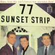 77 Sunset Strip (Soundtrack)