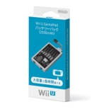 Wii U Gamepad �o�b�e���[�p�b�N(2550mah)