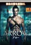 ARROW SEASON 1 Vol.1