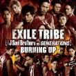 BURNING UP (+DVD)