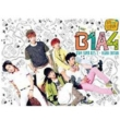 B1A4 SUPER HITS 2 [ASIAN EDITION](CD+DVD)