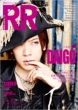 ROCK AND READ 048