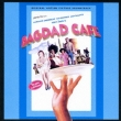 Bagdad Cafe(Original Motion Picture Soundtrack)