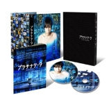 Platina Data Platina Edition Blu-ray [First Press Limited Edition]