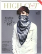 HIGH CUT Japan vol.1 SHOGAKUKAN SELECT MOOK