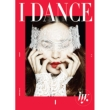 2nd Mini Album -I Dance