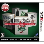 Simple�V���[�Y For �j���e���h�[3ds Vol.1 The ����