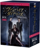 The Vampire Diaries S4 Complete Box