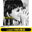 I LOVE [Loppi / HMV ONLINE Limited Edition] [+DVD+minmi Design Premium Clutch Bag & Towel]