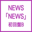 NEWS [First Press Limited Edition B]