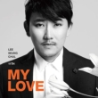 11th Album -My Love