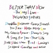 Better Than New -The Song I Love -