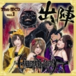 The Reki Cd Vol.1 -Shutsujin-