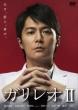�K�����III DVD-BOX
