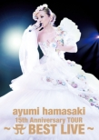 ayumi hamasaki 15th Anniversary TOUR -A BEST LIVE-(2DVD+Live Photo Book)[First Press Limited Edition]