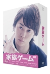 Kazoku Game Dvd-Box