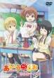 Tv Anime Aiura[aiu Radio]kanzen Ban Disc