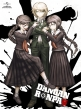 Danganronpa The Animation 5