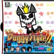 Doggy Style III (+DVD)[First Press Limited Edition B]