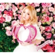 Love Collection -pink [First Press Limited: Video Clip DVD+Special Booklet]