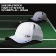 """スキマスイッチTOUR 2012-2013 """"DOUBLES A JAPAN"""" 【初回生産限定盤[Blu-spec CD2×2+Bonus CD]】"""