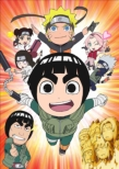 Naruto Sd Rock Lee No Seishun Full Power Ninden 16