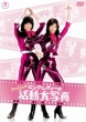 Pink Lady The Movie