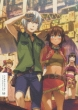 Gargantia On The Verdurous Planet Blu-Ray Box 3