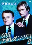 The Return Of The Man From U.N.C.L.E.