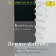 Missa Solemnis : Kittel / Berlin Philharmonic, Bruno Kittel Choir