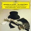 Rossini Overtures, Suppe Overtures : Karajan / Berlin Philharmonic