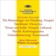 Orchestral Music : Furtwangler / Berlin Philharmonic