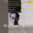 Haydn Symphony No.91, Mussorgsky A Night on the Bare Mountain : Hidemaro Konoe / Berlin Philharmonic