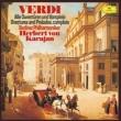 Overtures, Preludes : Karajan / Berlin Philharmonic (2SHM-CD)