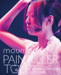 PAIN KILLER TOUR IN NAKANO SUNPLAZA 2013.04.05 (Blu-ray)