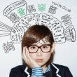 Yuon Club -1st grade-(+DVD)