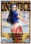 One Piece 15th Season Gyojin Tou Hen Piece.11