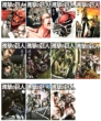 Attack on Titan 1-11 Complete Set
