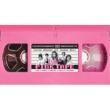 2�W: Pink Tape